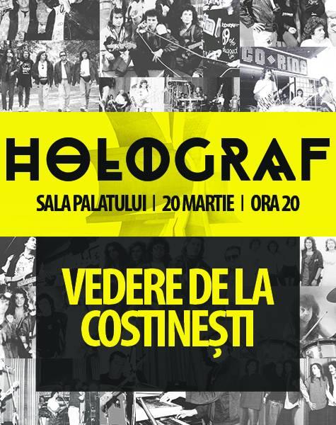 Poster Holograf - Vedere de la Costinesti