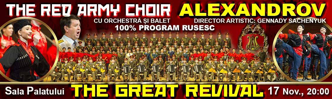 The Red Army Choir (Corul Alexandrov) - The Great Revival