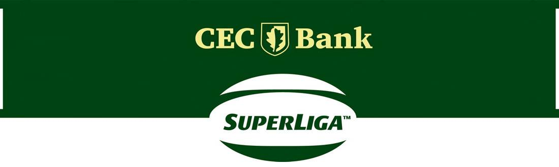 Rugby Superliga CECBank