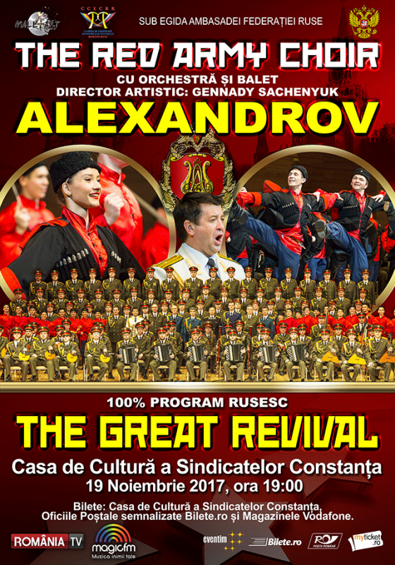 Poster The Red Army Choir (Corul Alexandrov) - The Great Revival