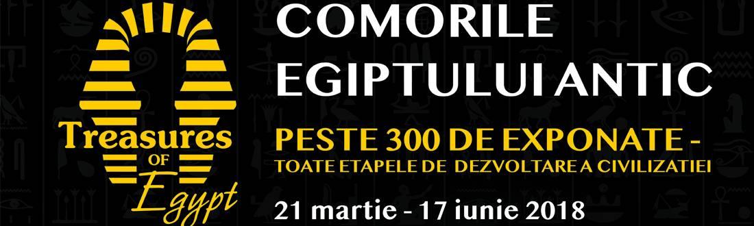 Comorile Egiptului Antic