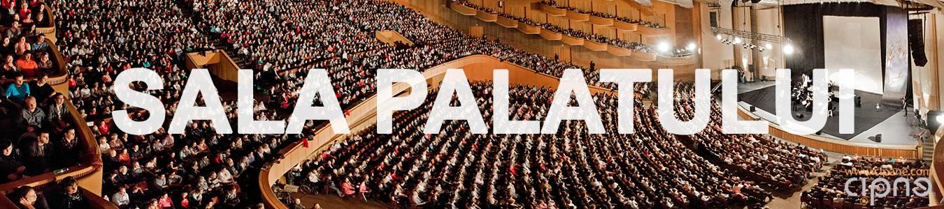 Concerte Sala Palatului