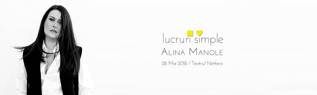 Alina Manole - Lansare de album - Lucruri simple