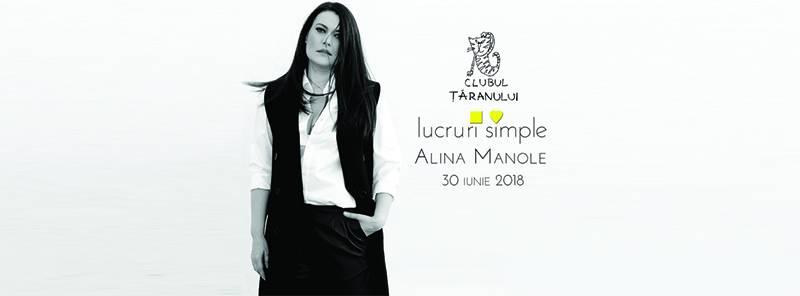 Poster Alina Manole - Lucruri simple