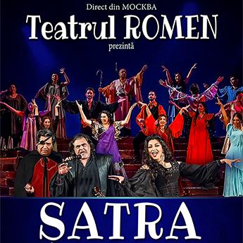 Poster SATRA - Noi Tiganii