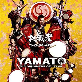 Poster Yamato