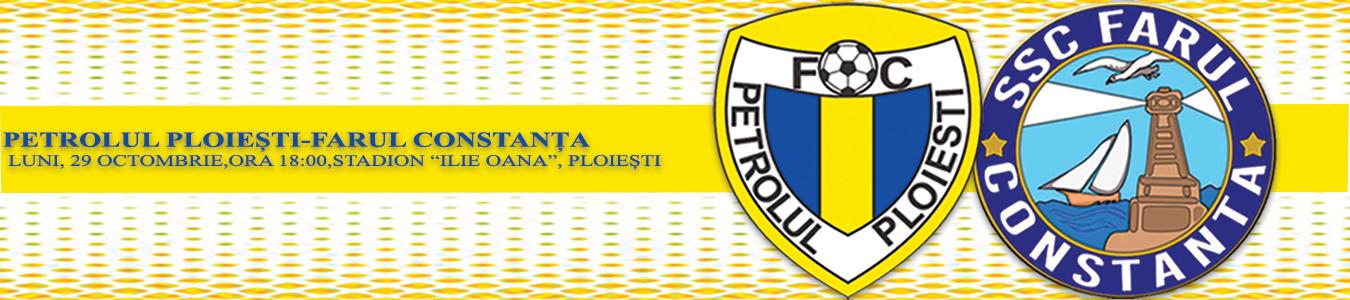 FC Petrolul - Farul Constanta