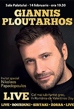 Giannis Ploutarchos