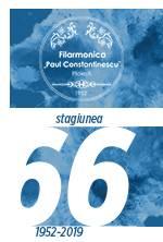 """FILARMONICA """"PAUL CONSTANTINESCU"""""""