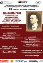 """Concursul International de Canto Academic """"Alexei Starcea"""", editia a XI-a (2019)"""