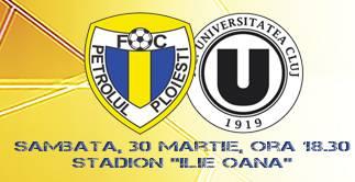 FC Petrolul - Universitatea Cluj