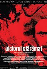 THE BROKEN JUG / ULCIORUL SFARAMAT - English surtitles
