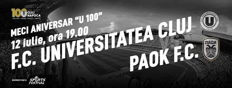Meci aniversar U100 - Tribuna I VIP