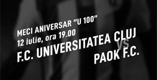 Sports Festival: U Cluj - Paok