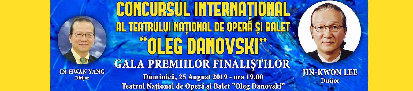 Concursul International al Teatrului National de Opera si Balet