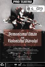 Demonismul Uman sau Violonistul Diavolului