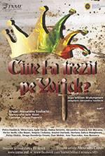 CINE L-A TREZIT PE YORICK - Teatrul Mihai Eminescu Chisinau