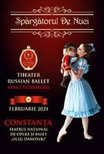 Theatre Russian Ballet - Sankt Petersburg - Spargatorul de Nuci