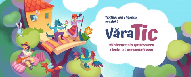 VaraTIC: Miniteatru in Amfiteatru