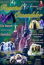 Regatul Cascadelor