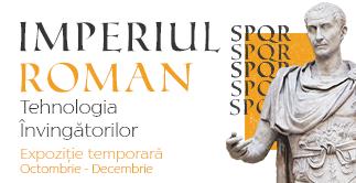 Imperiul Roman: Expozitie Temporara
